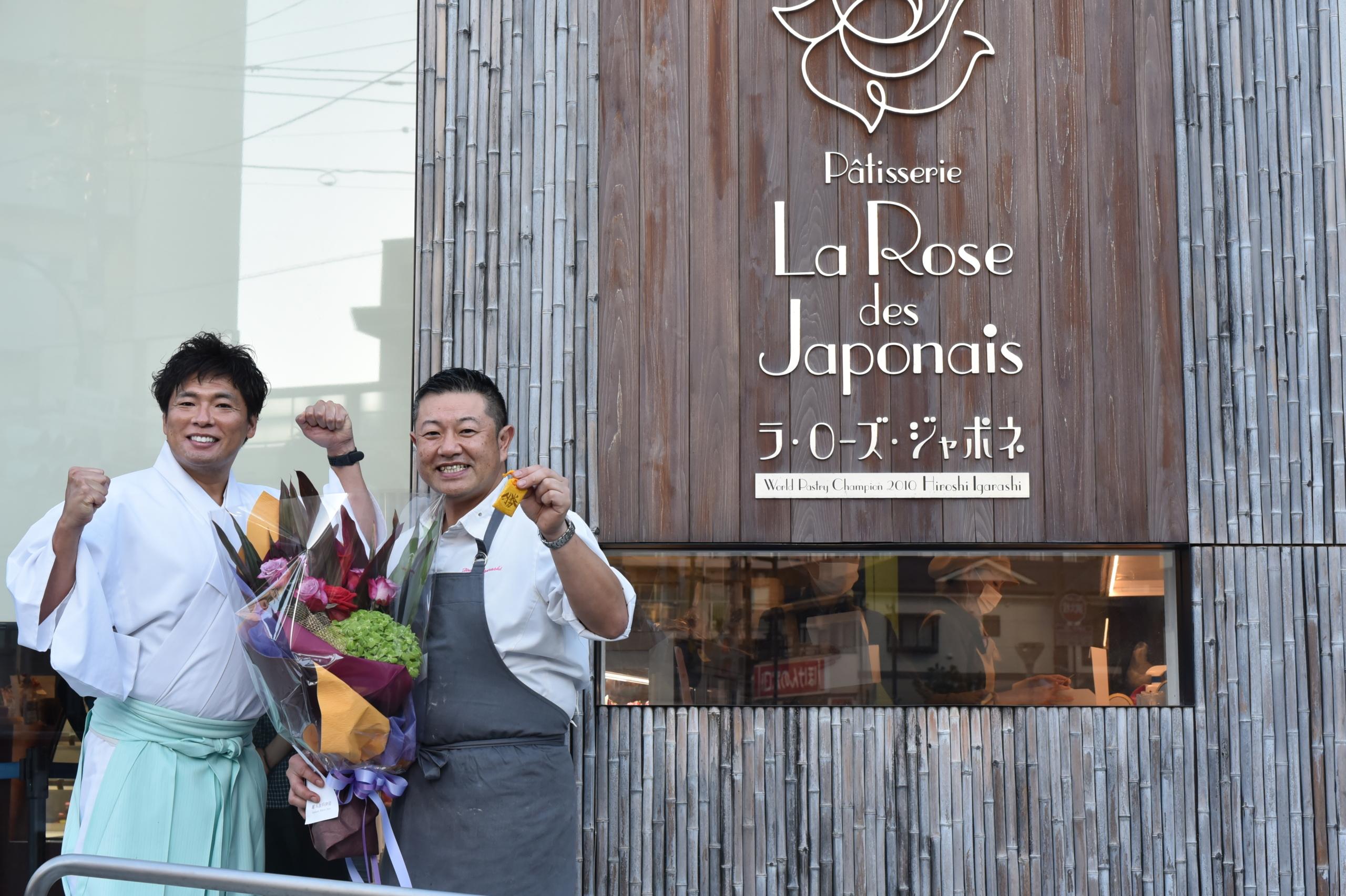 ラ・ローズジャポネ五十嵐宏シェフ世界大会へ出陣!